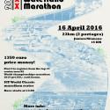 WLM flyer 2016
